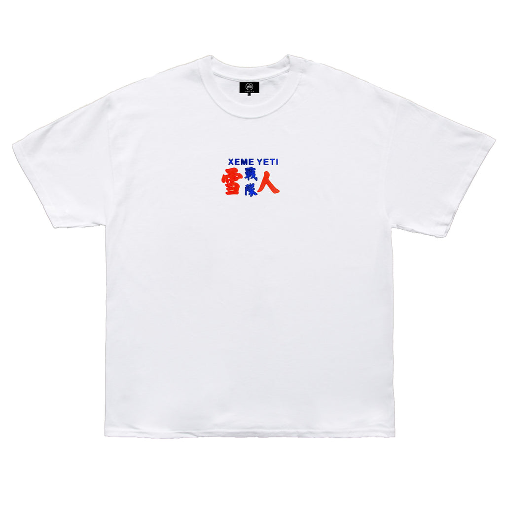 "Yeti x XEME ""Free Ride"" Text SS Tee"