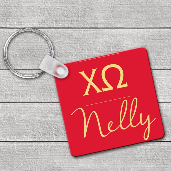 Chi Omega Square Key Chain