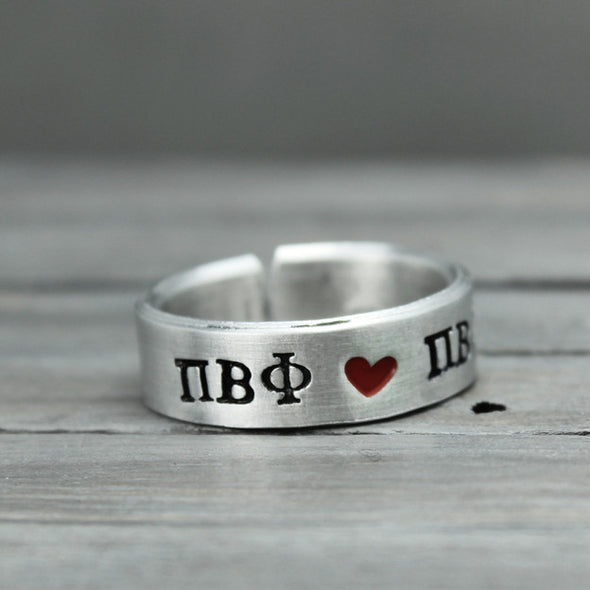 Pi Beta Phi Heart Ring - Pure Impressions Design - 2