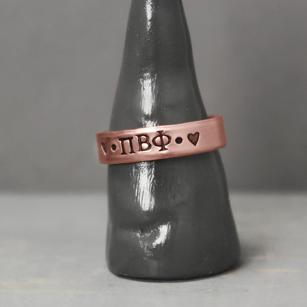 Pi Beta Phi Thin Copper Ring - Pure Impressions Design - 1