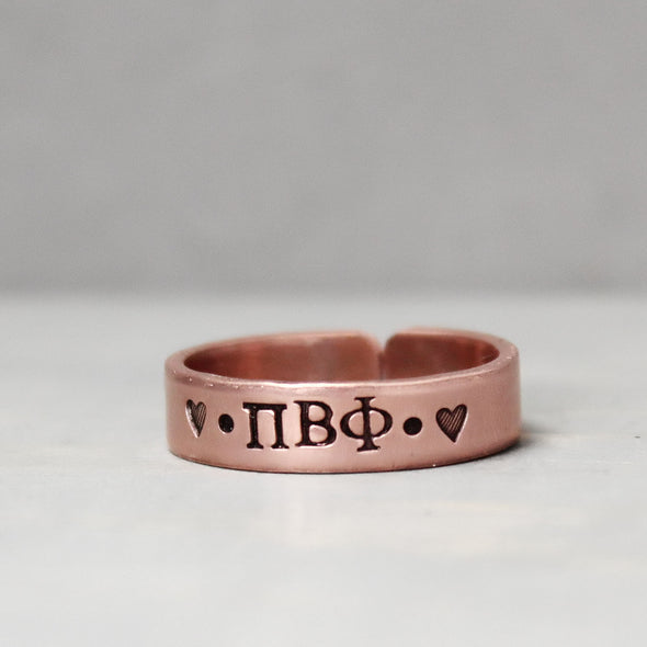 Pi Beta Phi Thin Copper Ring - Pure Impressions Design - 3
