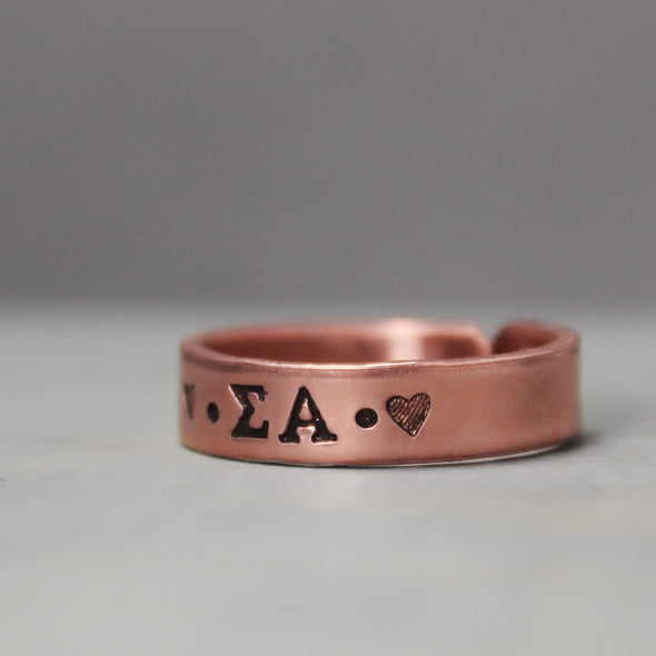 Sigma Alpha Thin Copper Ring - Pure Impressions Design - 3