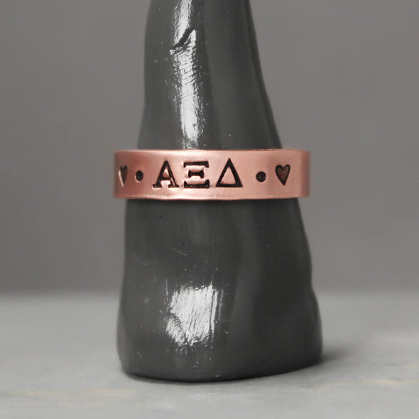 Alpha Xi Delta Thin Copper Ring - Pure Impressions Design - 1