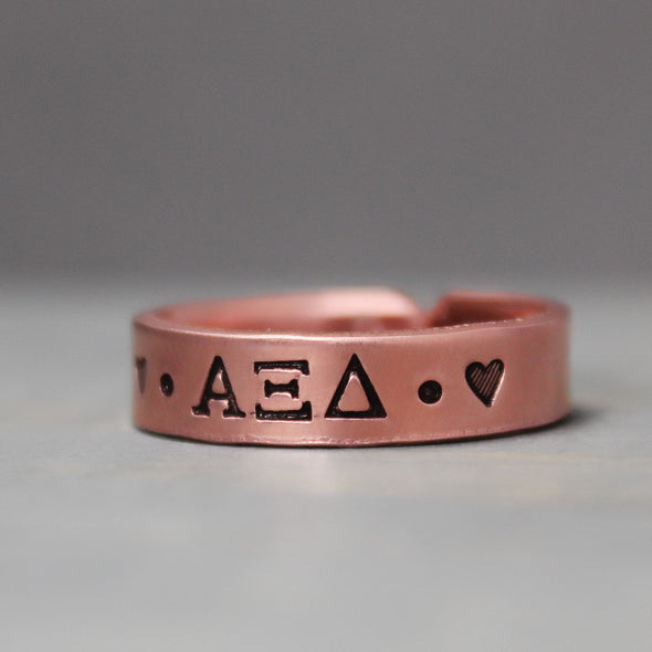 Alpha Xi Delta Thin Copper Ring - Pure Impressions Design - 2