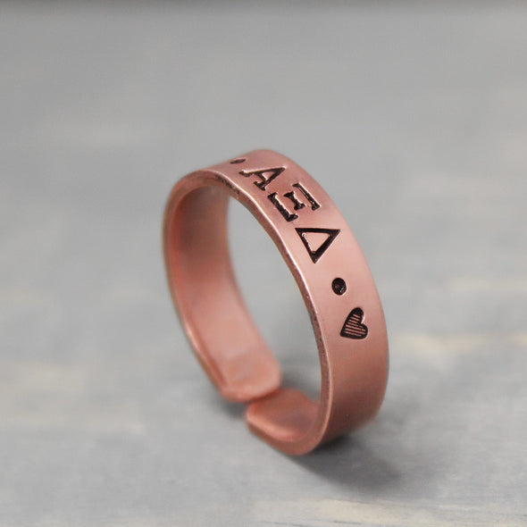 Alpha Xi Delta Thin Copper Ring - Pure Impressions Design - 3