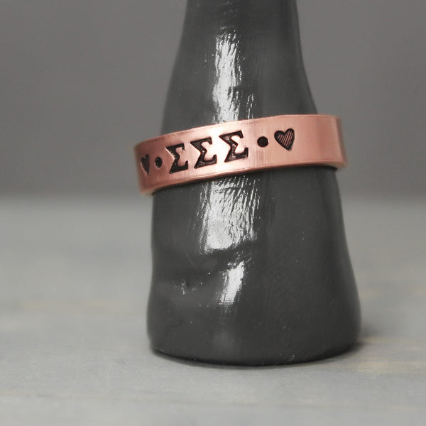 Sigma Sigma Sigma Thin Copper Ring - Pure Impressions Design - 1