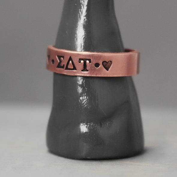 Sigma Delta Tau Thin Copper Ring - Pure Impressions Design - 1