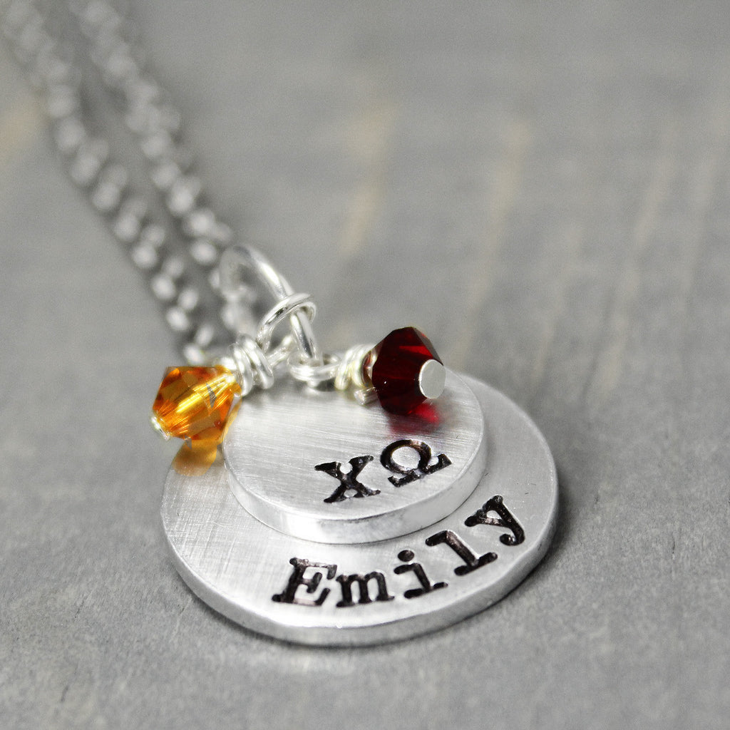 Chi Omega Stacked Necklace - Pure Impressions Design - 1