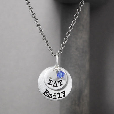Sigma Delta Tau Stacked Necklace - Pure Impressions Design - 1