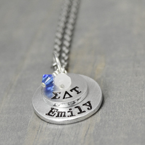 Sigma Delta Tau Stacked Necklace - Pure Impressions Design - 2