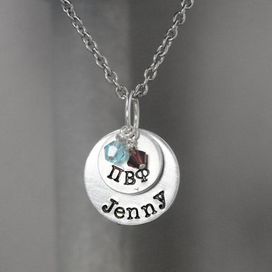 Pi Beta Phi Stacked Necklace