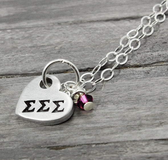 Sigma Sigma Sigma Heart Necklace - Pure Impressions Design - 4