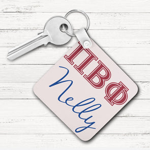 Pi Beta Phi Square Key Chain