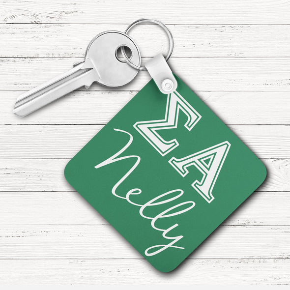 Sigma Alpha Square Key Chain