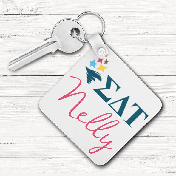 Sigma Delta Tau Square Key Chain