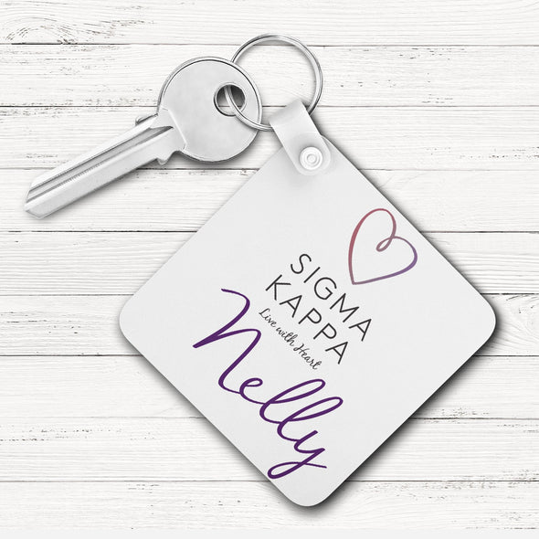 Sigma Kappa Square Key Chain