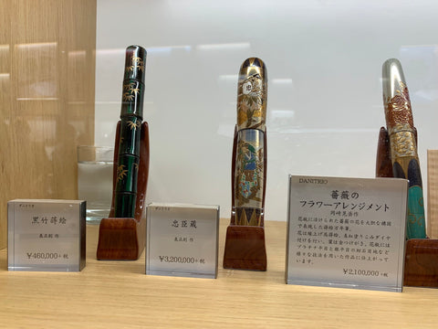 fountain pens itoya
