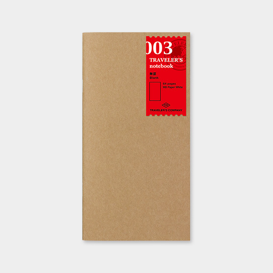 003 Traveler's Notebook Regular  - Refill - Blank Notebook
