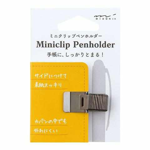 Miniclip Pen Holder - Black