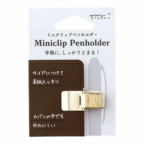 Miniclip Pen Holder - Gold