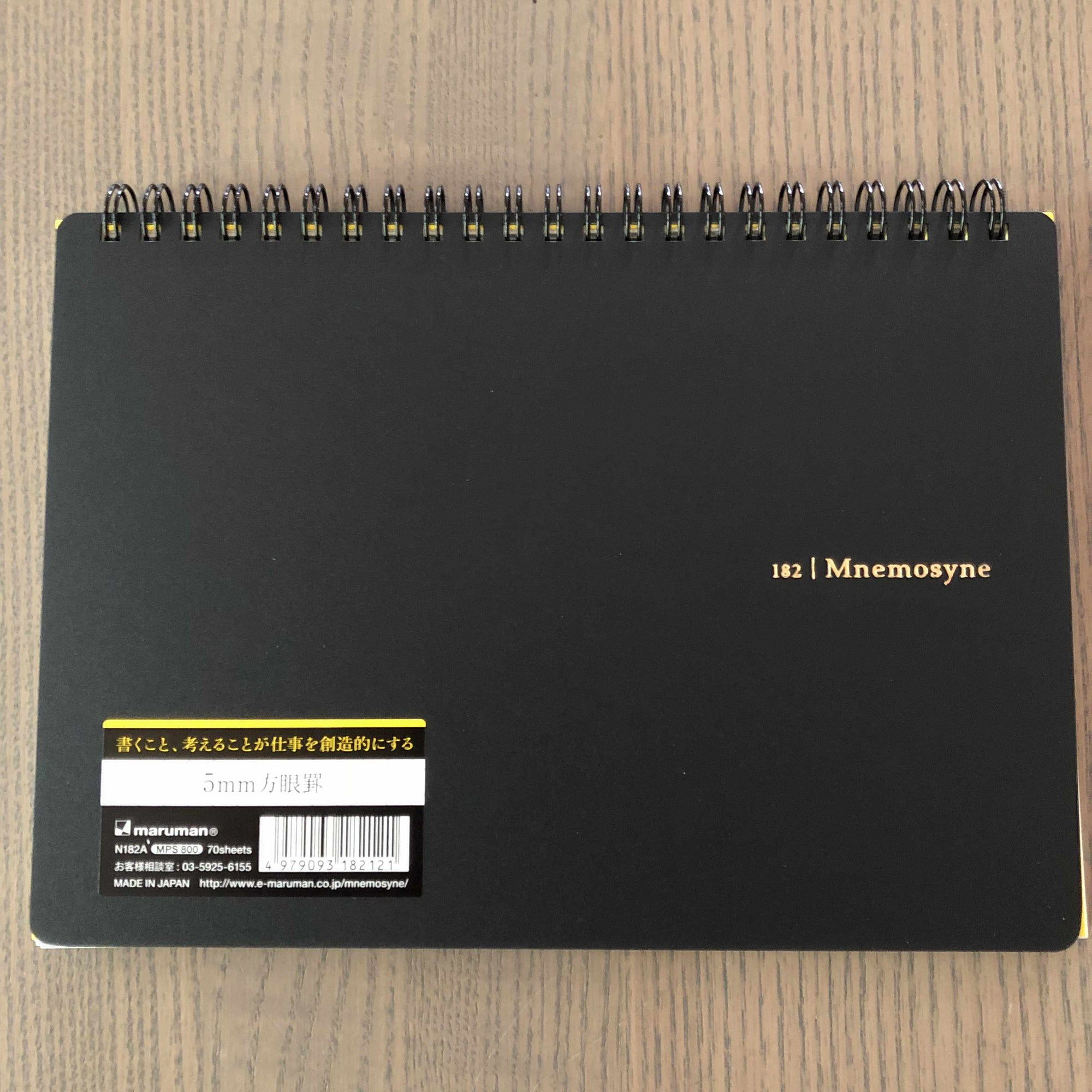 Mnemosyne 182 Grid A5 Notebook-Notebook-Maruman-The Paper Seahorse