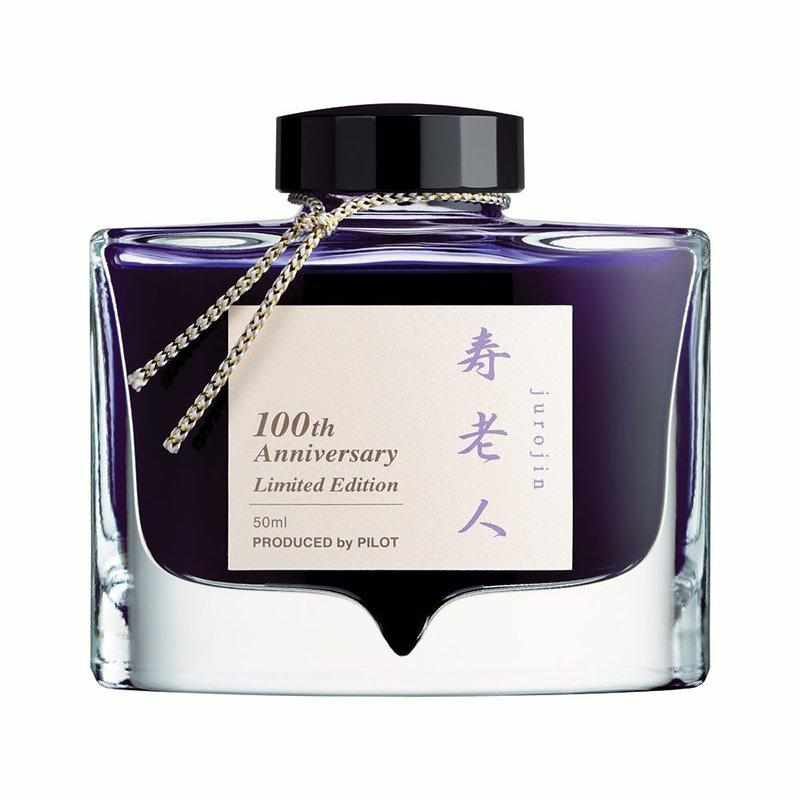 Pilot Iroshizuki 100th Anniversary Bottled Ink 50ml - Juro-jin (Purple)