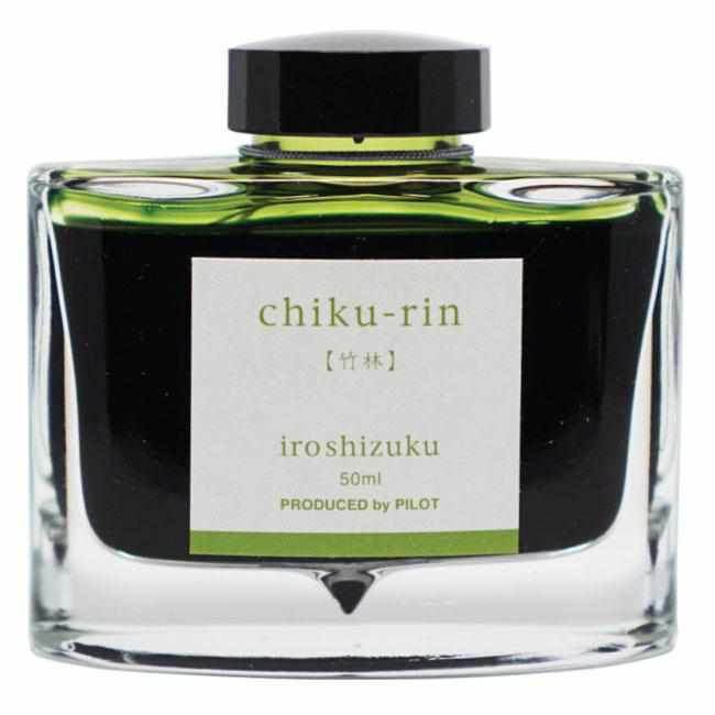 Pilot Iroshizuki Bottled Ink 50ml - Chiku-rin-Fountain Pen-Pilot-The Paper Seahorse
