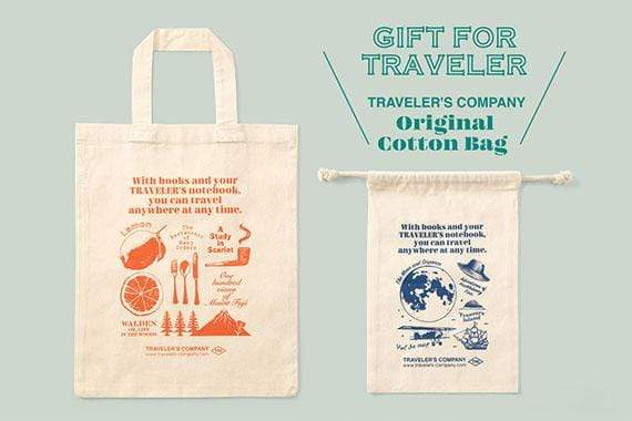 TRAVELER'S Factory Cotton Gift Bags
