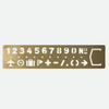 TRAVELER'S COMPANY - Brass Number Template Bookmark