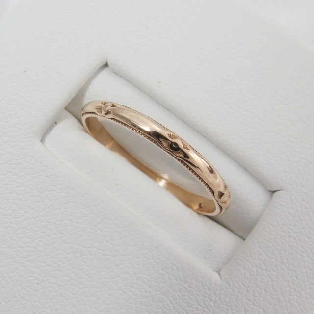 1950s Gold Band