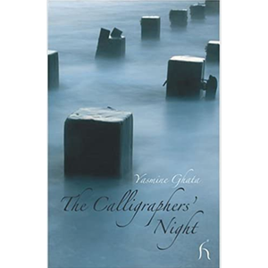 The Calligraphers' Night, by Yasmine Ghata