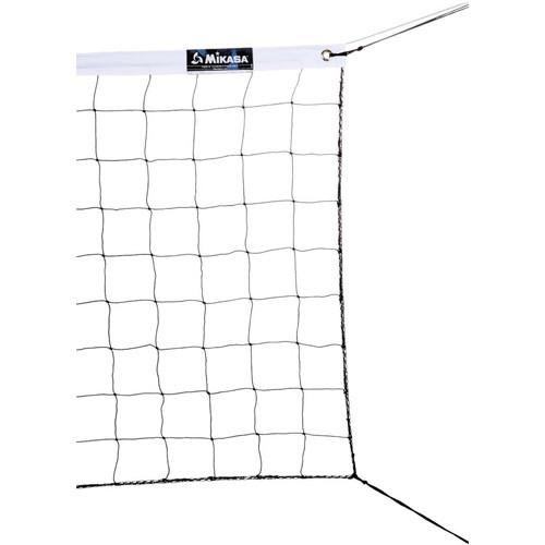 Mikasa VBN 2 Competition Volleyball Net