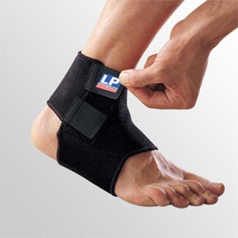 LP 768 Adjustable Ankle Support