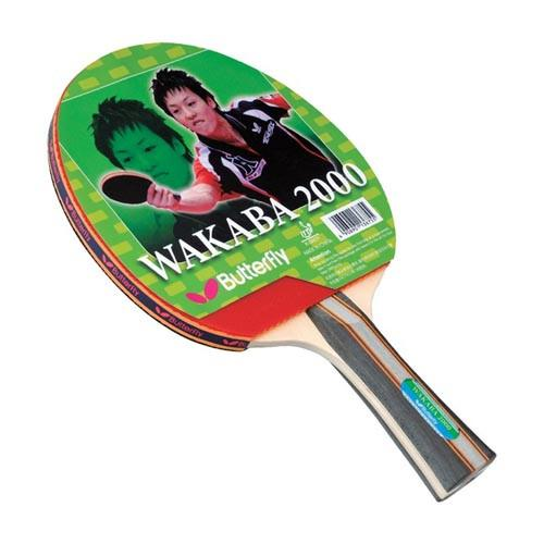 Butterfly Wakaba 2000 Bat