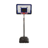 Lifetime Adjustable Portable Basketball Hoop - 44 inches Impact