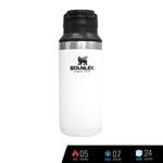 Stanley Adventure Vacuum Switchback Mug 12oz - Polar White (Stanley x SEA Games)