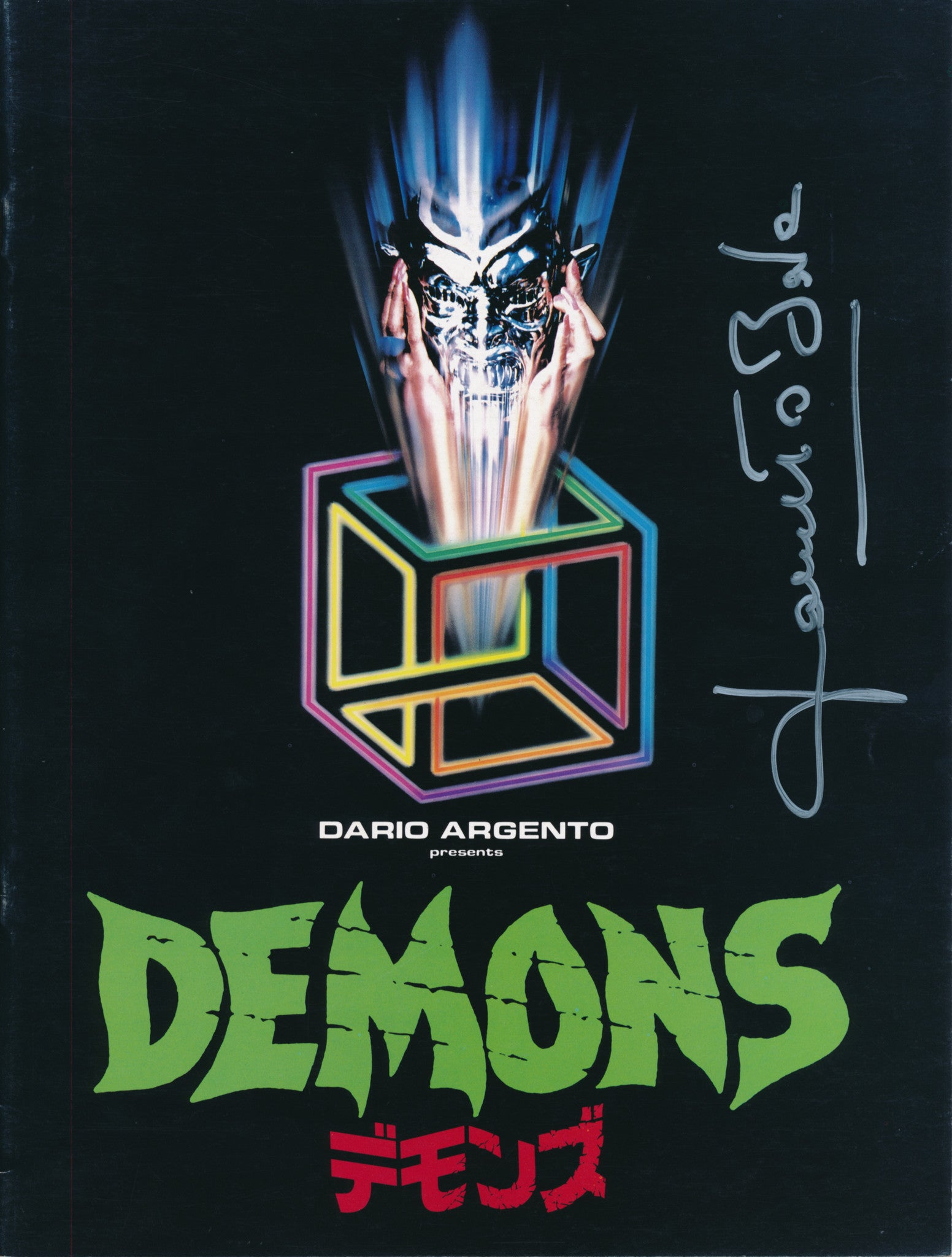 DEMONS - Japanese program