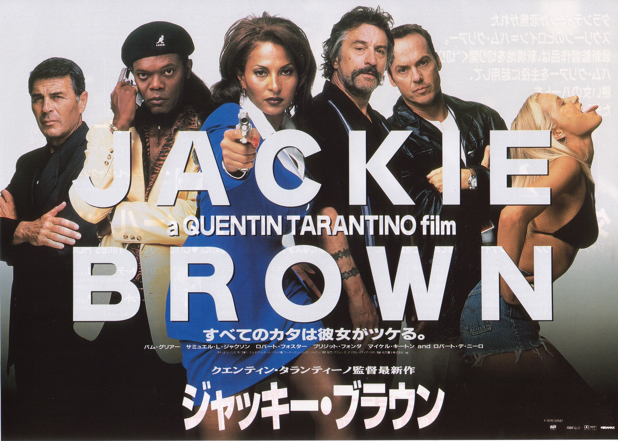 JACKIE BROWN - Japanese chirashi