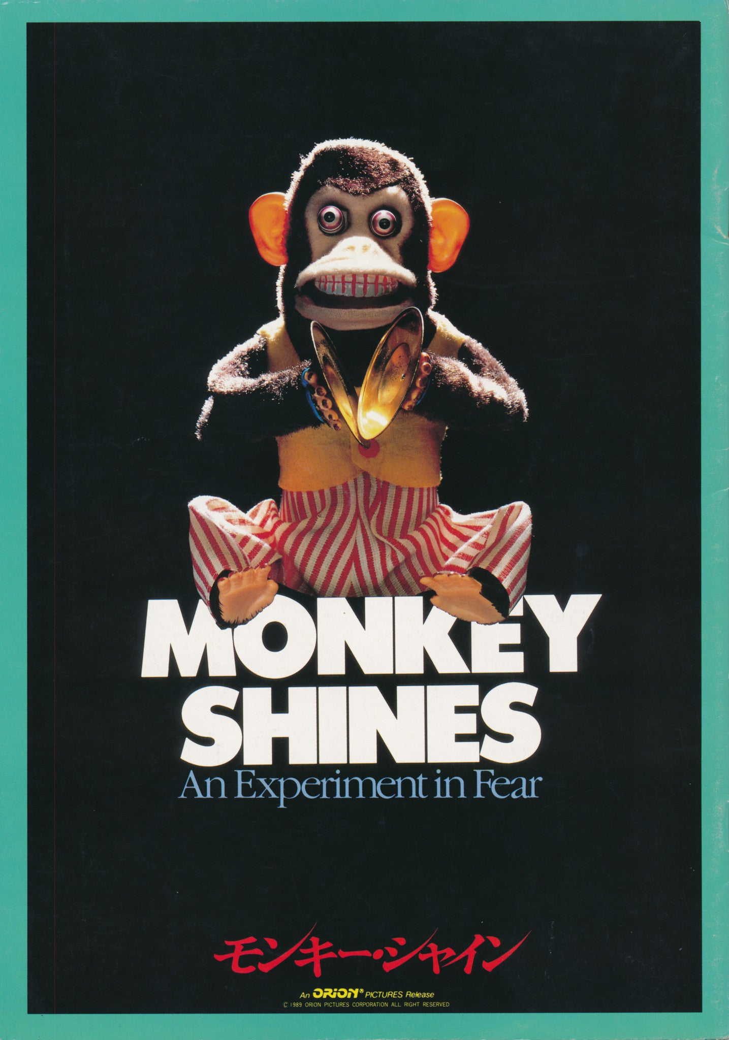 MONKEY SHINES - Japanese program