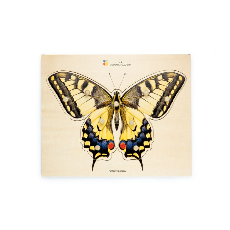 Doron Layeled Butterfly Puzzle