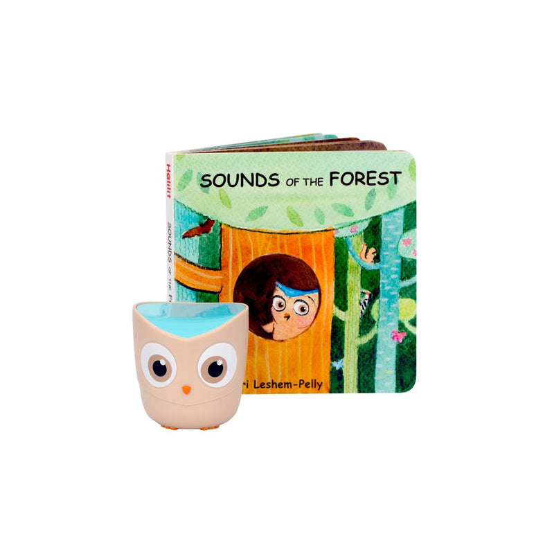 Halilit Sounds of the Forest Gift Set
