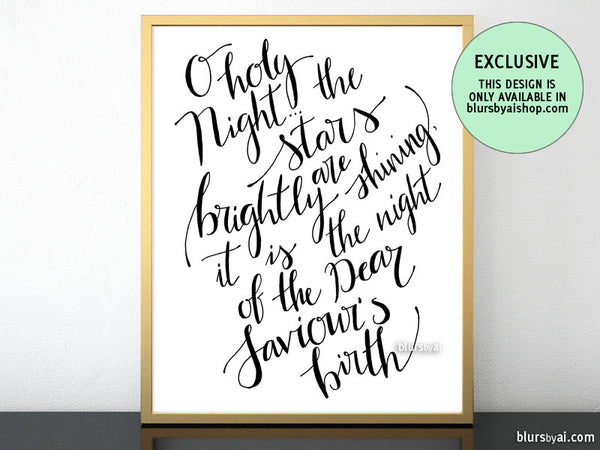 O holy night lyrics printable Christmas decor, in black modern calligraphy