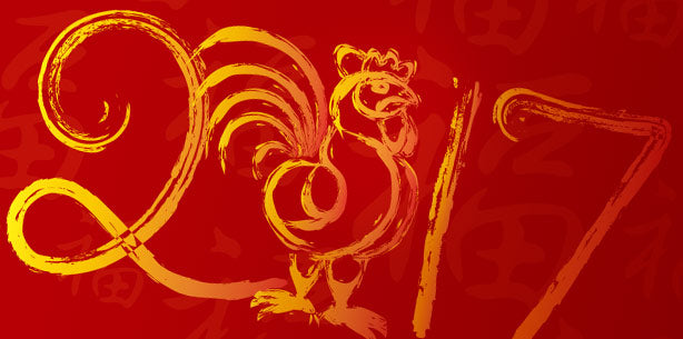 Year of The Rooster 2017 - Happy New Year from Trust Quality