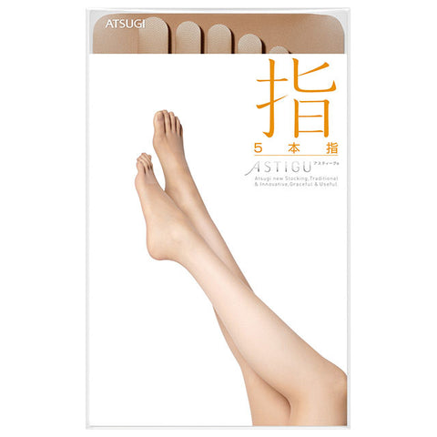 Astigu 5 Finger Stocking: Beige / Sheer Beige / Dark Beige