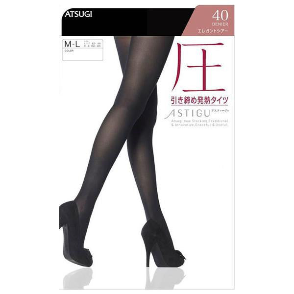 cd2ff6da908 Astigu Slim Stocking  Black – Trust Quality