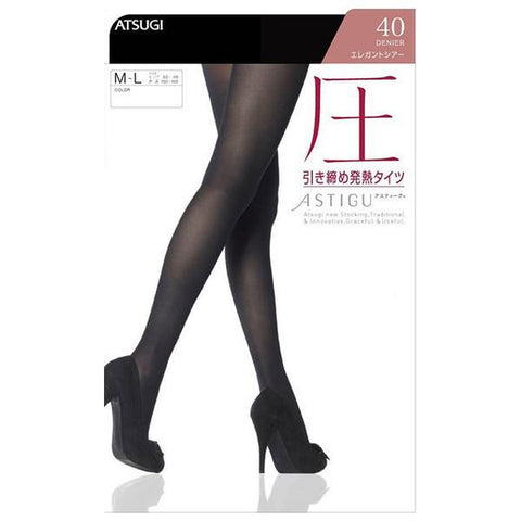 Astigu Slim Stocking: Black