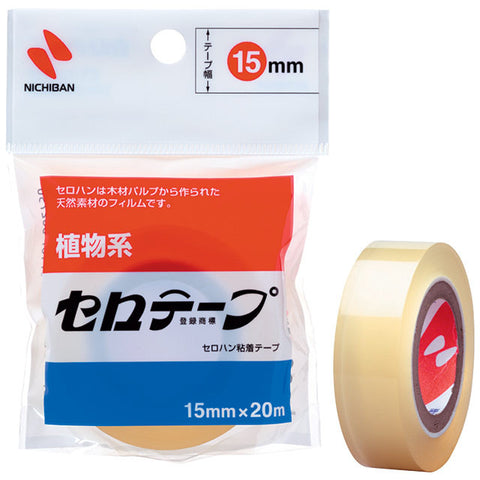 Cellophane Tape 15mm x 20m