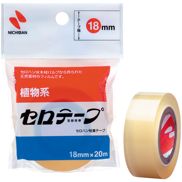 Cellophane Tape 18mm x 20m