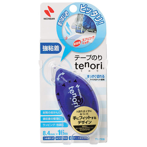 Tape glue (blue)