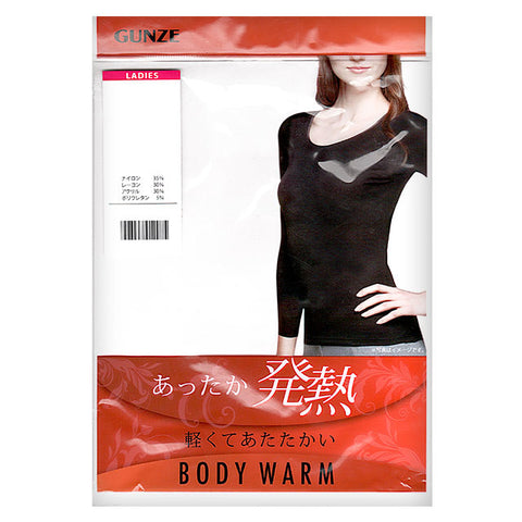 Gunze Body Warm: Women's Undershirts 8/10 Length Sleeve - Brown